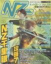 NZ NETZONE(ネットゾーン) 4【合計3000円以上で送料無料】