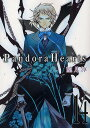 Pandora Hearts 14/望月淳【2500円以上送料無料】