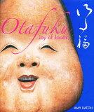 【整买最大15倍!5月15日连23:59】Otafuku 丑女人[Otafuku お多福【後払いOK】【2500以上】]