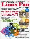 Linux Fan 12【2500円以上送料無料】