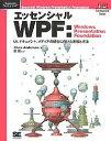 エッセンシャルWPF Windows Presentation Foundation UI、ドキュメント、メディアの統合に向けた実装と手法/ChrisAnder...