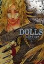 【店内全品5倍】DOLLS 6/nakedape【3000円以上送料無料】