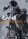 黒澤明MEMORIAL10 04【2500円以上送料無料】