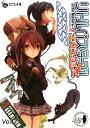 リトルバスターズ!エクスタシーSSS Vol.7/歌鳥/VisualArt's/Key【2500円以...