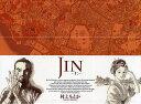 JIN−仁− 全13巻セット/村上もとか【2500円以上送料無料】