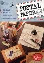POSTAL PAPER素材集/ARENSKI【合計3000円以上で送料無料】