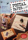 【3000以上の購入で200クーポンプレゼント!】POSTAL PAPER素材集/ARENSKI【後払いOK】【2500以上】
