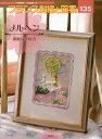 フランス刺繍と図案 135/戸塚貞子【合計3000円以上で送料無料】