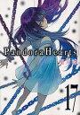 Pandora Hearts 17/望月淳【2500円以上送料無料】