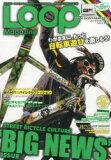 サンエイムック【2500以上】LOOP Magazine VOL.12