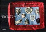刺繍のエンブレム/atsumi【後払いOK】【2500以上】