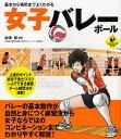 LEVEL UP BOOK【まとめ買いで最大15倍!5月15日23:5・・・