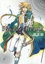 Pandora Hearts 7/望月淳【2500円以上送料無料】