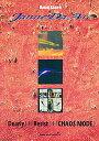 バンド・スコアJanne Da Arc「Dearly」+「Resist」+「Chaos mode」【もれなくクーポンプレゼント・読書家キャンペーン実施中!】