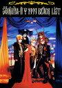 聖飢魔2 1999 BLACK LIST〈本家極悪集大成盤〉【2500円以上送料無料】