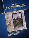 楽譜 LED ZEPPELIN 4
