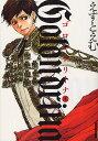 書, 雜誌, 漫畫 - ゴロンドリーナ 1/えすとえむ【2500円以上送料無料】