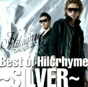 Best of Hilcrhyme?SILVER?/ヒルクライム