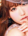 YUI KANNO STYLE BOOK an at me/菅野結以【・・・