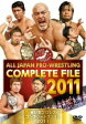 全日本プロレス コンプリートファイル2011 DVD−BOX/全日本プロレス【後払いOK】【2500円以上送料無料】