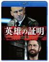英雄の証明(Blu−ray Disc)/レイフ・ファインズ/ジェラルド・バトラー【2500円以上送料無料】