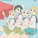 I.N.G(初回限定盤)(DVD付)/sweet ARMS【2500円以上送料無料】