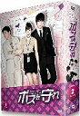 【2500円以上送料無料】ボスを守れ DVD?BOX II/チソン/ジェジュン/チェ・ガンヒ