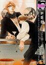 P.B.B. プレイボーイブルース 4/鹿乃しうこ【2500円以上送料無料】