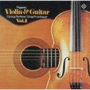 室內樂 - パガニーニ:ヴァイオリンとギターの音楽 第1集/テレベジ/プルンバウアー