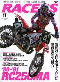 RACERS Volume.17(2012)【後払いOK】【2500以上】