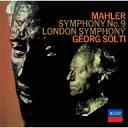 Symphony - マーラー:交響曲第9番/ショルティ【2500円以上送料無料】