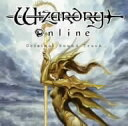PCゲーム Wizardry Online オリジナルサウンドトラック/ゲームミュージック【2500円以上送料無料】