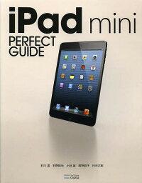 iPad mini PERFECT GUIDE/<strong>石川温</strong>/石野純也/小林誠【3000円以上送料無料】