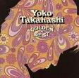 ゴールデン☆ベスト 高橋洋子[スペシャル・プライス]/高橋洋子【2500円以上送料無料】