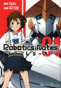 Robotics;Notes ...