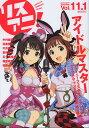 【スーパーSALE中6倍!】リスアニ! Vol.11.1(2012Dec.)【3000円以上送料無料】