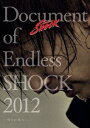 Document of Endless SHOCK 2012−明日の舞台へ...