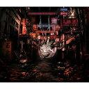 アザレアの心臓(初回限定盤)(DVD付)/トーマ【2500円以上送料無料】