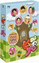 ママとあそぼう!ピンポンパン DVD-BOX【2500円以上送料無料】