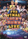 THE FINAL COUNT DOWN LIVE bye 5upよしもと2012→2013/ジャル...
