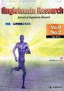 Angiotensin Research Journal of Angiotensin Research Vol.9No.2(2012-4)/「AngiotensinResearch」編集委員会【合計3000円以上で送料無料】