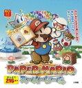 PAPER MARIOスーパーシール/任天堂株式会社【2500円以上送料無料】