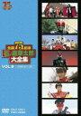 【100円クーポン配布中!】石ノ森章太郎大全集 VOL.9 TV特撮1987-1990