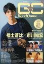 グッカム VOL.27(2013SUMMER)【合計3000円以上で送料無料】
