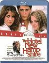 ホテル・ニューハンプシャー(Blu−ray Disc)/ジョディ・フォスター【2500円以上送料無料】