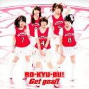 Get goal!/RO−KYU−BU!【2500円以上送料無料】