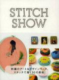 在【2500以上】STITCH SHOW 刺绣的艺术&设计工作,缝缀中描写的50表现/矢崎顺子[ 【2500以上】STITCH SHOW 刺繍のアート&デザインワーク、ステッチで描く50の表現/矢崎順子]