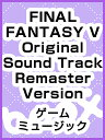 FINAL FANTASY V Original Sound Track Remaster Vers