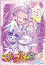 ドキドキ!プリキュア Vol.5/プリキュア【2500円以上送料無料】