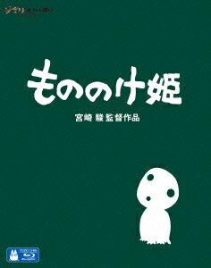 もののけ姫(Blu−ray Disc)/スタジオジブリ【2500円以上送料無料】...:booxstore:11187724